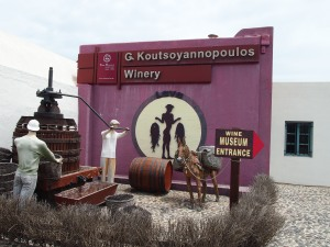 G. Koutsoyannopoulos is a very popular winery and museum on the island of Santorini.