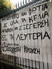 I had this partially translated to me by a lady nice enough to take her time. It says something about fire in the cells, riots and revolution are the way to freedom. The anarchy A is seen at the end. A prime example of the Greek's internal struggles of economy and government.